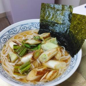 斬新お昼ご飯の彼氏の反応Σ(・ω・ノ)ノ