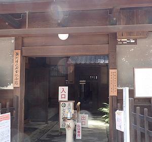 空いた京都を散策