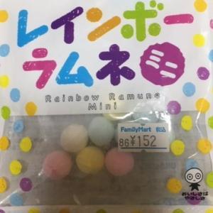 生駒製菓のレインボーラムネ