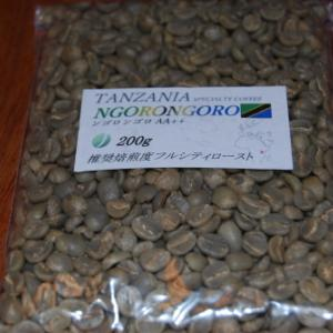 タンザニア珈琲生豆
