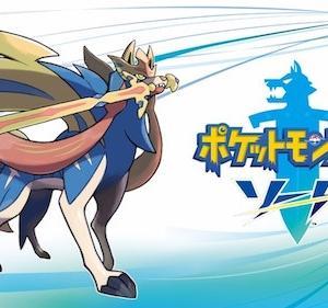 【ポケモン剣・盾】『ポケットモンスターソード』プレイ日記・その70