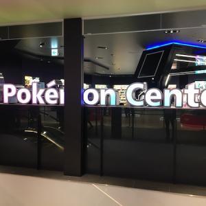 【ポケモンセンター】メガトウキョーは全国で一番の激戦区