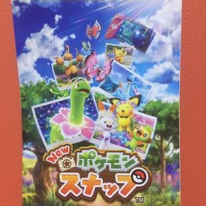 【ポケモンゲーム新作情報】『New ポケモンスナップ』の配布パンフレット