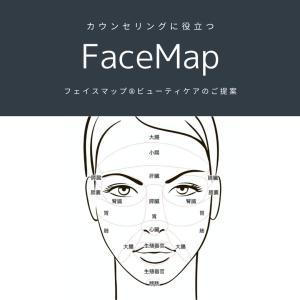 9月15日 15時〜@東京ビックサイト 顔のツボ反射区講演のお知らせ
