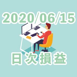 【2020/06/15】-36.10pips