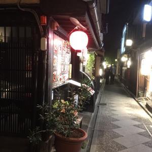 クロスホテル京都・先斗町イタリアン・進々堂モーニング