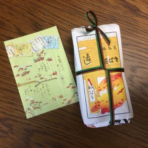 旅行者にも嬉しい京都四条通りの3つのデパート