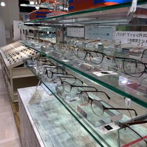 おニュー眼鏡♡