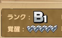 【ドラクエタクト】おすすめBランクモンスター5選