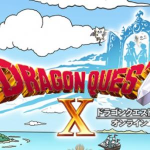 ドラクエ10は面白いのか?ドラクエ初のMMORPGの魅力を紹介!