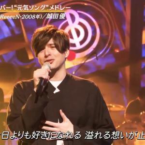 城田優、音楽の日 親友三浦春馬さん訃報に歌い涙・・・