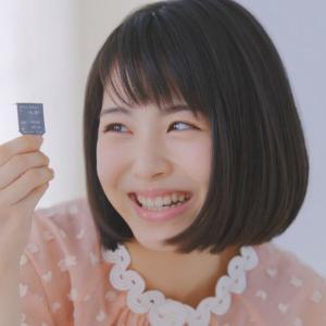 東京事変、浜辺美波&横浜流星出演ドラマの主題歌『赤の同盟』