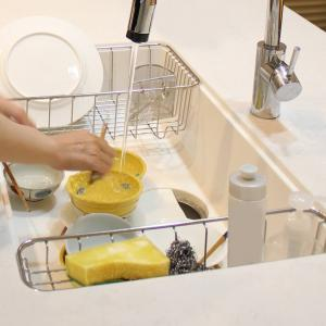 共働き家庭でもできた!在宅勤務の家事分担を簡単にする方法