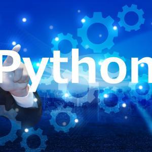 Python:Pythonプログラムをファイルに書く(Windows)