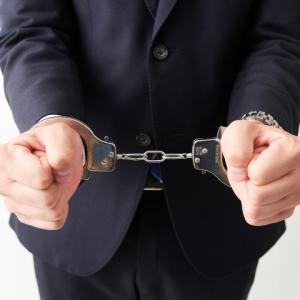 後から古物商許可申請すると逮捕される?5つの警察署に聞いてみました!