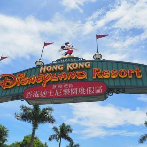 香港ディズニーランドの割引チケットを取得してお得に楽しもう