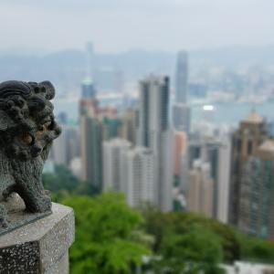 香港での生活で、支出を減らして投資の元手を増やす!【投資関連スーパー超初心者の富豪へのステップアップ③】