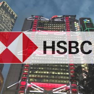 HSBCクレジットカード RewardCashの基本【香港在住者必見】