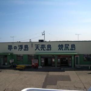 '08 オロロンライン北上④ 羽幌〜焼尻島〜天売島
