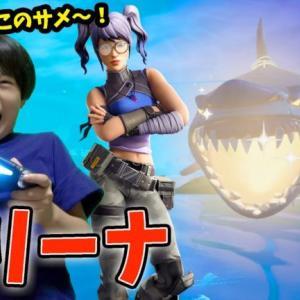 【フォートナイト】アリーナでソロ!サメのジャンプ力がエグいwww