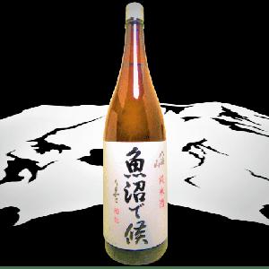 【日本酒カタログ】八海山 魚沼で候 純米酒の特徴・味・通販ギフト【八海醸造】