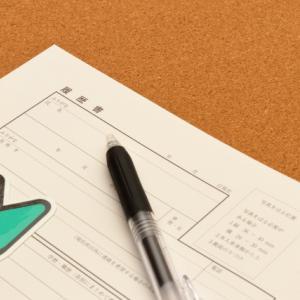 初めて転職する方へ、新卒採用との違い(パート3)
