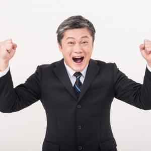 40代の転職【パート4】