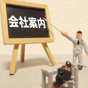 会社の目的を決めるコツ!司法書士が分かりやすく解説!