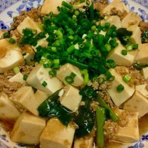 常温で長期保存できる生のお豆腐。お味はどうかな?