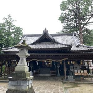 大宝八幡宮 国内旅行記シリーズ
