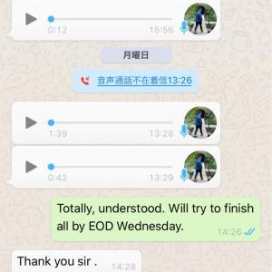香港人のLINEはボイスメッセージ連発