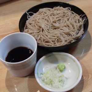 魚料理と〆の蕎麦「神子元」東京都渋谷区