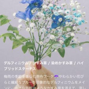 かわいいが届くお花便「FLOWER」のレビュー