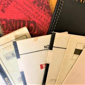 「青春時代の日記」をいつ処分すれば良いか? 60代半ばで初めて読んでみて、思ったこと