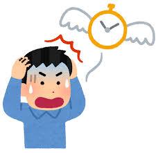 テレワーク&8時間勤務で自由時間が増え毎日謳歌もまだ時間不足!!−贅沢な悩み−