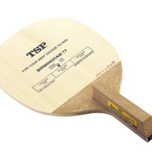 卓球のペンホルダーラケット「バーミンガム77」を使う理由!(河野満モデル)