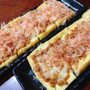 『栃尾揚げの納豆ピザ』レシピ付き