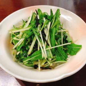 『水菜の塩昆布サラダ』レシピ付き