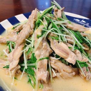 『せせりと水菜のレモン炒め』レシピ付き