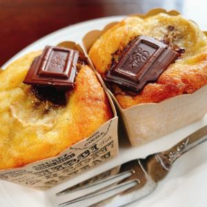 『チョコバナナカップケーキ』レシピ付き