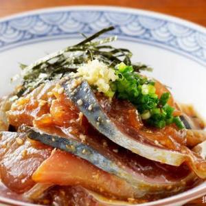 『さばの味噌煮』レシピ付き