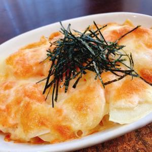 『明太ポテトのチーズ焼き』レシピ付き
