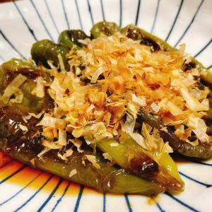 『甘とうの麺つゆ煮』レシピ付き