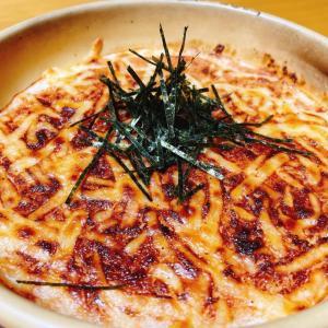 『長芋の明太マヨグラタン』レシピ付き