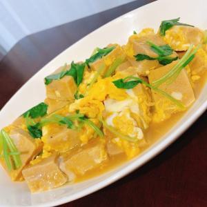 『高野豆腐の卵とじ』レシピ付き