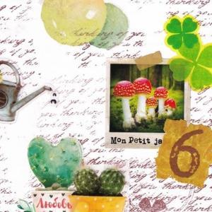 Handmade Postcard #8:ヒラヒラ四つ葉 届きそうで届かない肉球タッチ