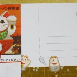 招き猫ネコMANEKI-NEKO