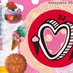 Handmade Postcard #14:スイーツ バレンタインちら見えてるバージョン