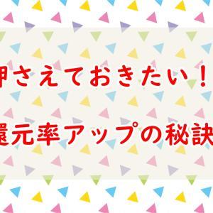 【楽天お買い物マラソン】賢く買い回り!1000円台送料無料の超得なお試しスイーツ