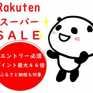 【神戸牛が今だけ2倍の量 緊急支援品!】本日は5のつく日と楽天スーパーセールでお得な日にゲット!